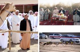 مهرجان سلطان بن زايد التراثي 2018 ينطلق في سويحان