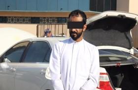 تاجر عالمي لعقار « الكبتاجون » في قبضة شرطة رأس الخيمة