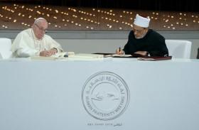 الإعلان عن تشكيل لجنة عليا لتحقيق أهداف «وثيقة الأخوة الإنسانية»