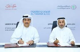 أراضي دبي تطلق مبادرة «المحامي العقاري» بالتعاون مع «التميمي ومشاركوه»