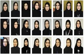 ثمانية وأربعون عاماً من الإنجازات حققتها المرأة الإماراتية