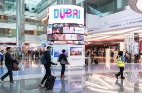 «دبي للسياحة» تطلق منصّة رقمية متطوّرة في مطار دبي الدولي
