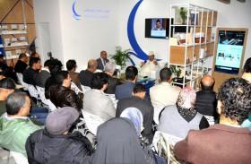 مجلس حكماء المسلمين يختتم مشاركته بمعرض الدار البيضاء للكتاب