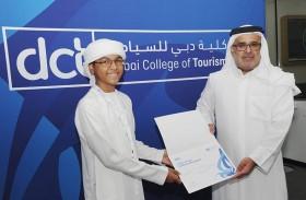 كلية دبي للسياحة تمنح الطفل «مايد المر» أول شهادة ضمن برنامج «السفراء الشباب»
