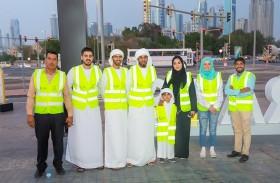 مواصلات الإمارات تشارك في «رمضان أمان»