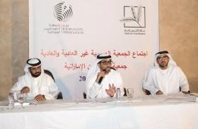 الحمادي : قبول عضوية الصحفيين في المواقع الالكترونية والإذاعة والتليفزيون