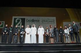مكتوم بن محمد يكرم الفائزين بجوائز التميز لقطاع الأعمال
