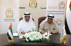 دائرة النيابة العامة توقع اتفاقية تعاون وشراكة مع البلدية لتفعيل أعمال الخدمة المجتمعية