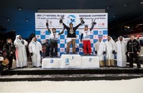 أول مسابقة وطنية للرياضات الثلجية حققت نجاحاً باهراً وتميزت بمشاركة أكثر من 100 رياضي وحضور مئات المشجعين