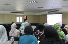 الجامعة القاسمية تنظم محاضرة لطالباتها  بعنوان «ابدأ بتميز»