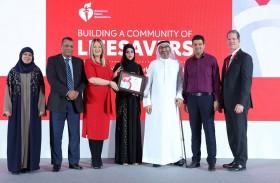 مركز التدريب والتطوير في وزارة الصحة ووقاية المجتمع ينال الجائزة الفضية لجمعية القلب الأمريكية للتميز