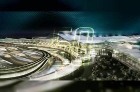 «اتصالات » توفر شبكة الجيل الخامس في مبنى مطار أبوظبي الجديد