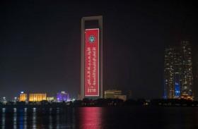 أدنوك  تحتفي بالأولمبياد الخاص في أبوظبي