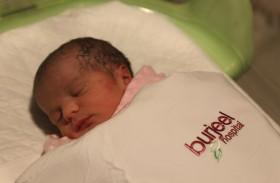 مستشفى برجيل  يرحّب بمولودة عيد الأضحى المبارك