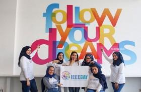 طالبات جامعة عجمان يحصدن المركز الأول في مسابقة تصوير عالمية