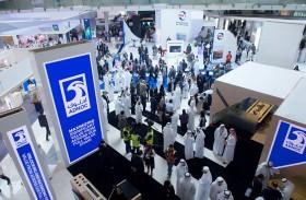 معرض ومؤتمر أبوظبي الدولي للبترول «أديبك» ينطلق اليوم بمشاركة دولية واسعة