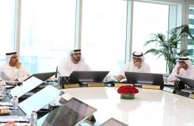مجلس إدارة الهيئة الاتحادية للتنافسية والإحصاء  يبحث في اجتماعه الأول سبل تعزيز تنافسية الدولة عالمياً