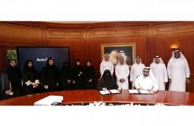 محاكم دبي توقع اتفاقية التدريب والإيجابية باستخدام «الذكاء الاصطناعي» مع شركة زيرو فور تكنولوجي