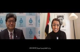 الإمارات واليابان تبحثان التعاون في البيانات الثقافية