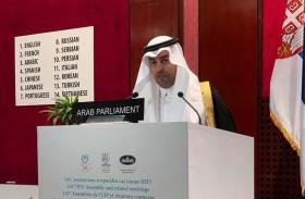 رئيس البرلمان العربي: أكبر تحديات العالم العربي « إسرائيل» و «أطماع الدول الإقليمية»
