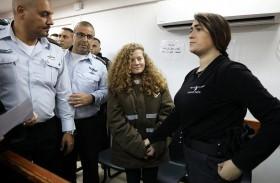 تمديد اعتقال عهد التميمي لضربها جنديين إسرائيليين
