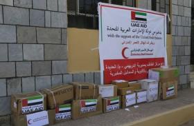 الإمارات تزود القطاع الصحي في الحديدة بكميات من الأدوية و المحاليل المخبرية