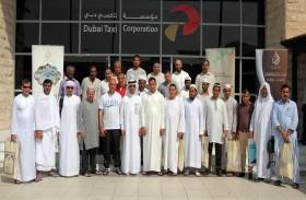 «تاكسي دبي» تنظم رحلات عمرة لسائقيها احتفاءً بشهر رمضان