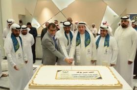 بلدية مدينة دبا الحصن تحصل على 3 شهادات أيزو في أنظمة الجودة