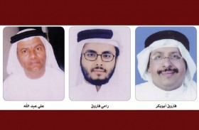 فاروق أبوبكر: كلنا في خطى زايد وعلى نهجه