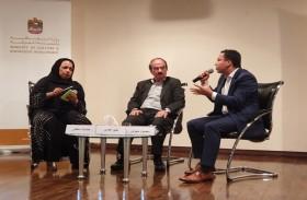 اتحاد كتاب الإمارات ينظم قراءة لرواية  «حكاية الفتى الذي لم يضحك أبداً» للكاتب الفلسطيني محمود حبوش