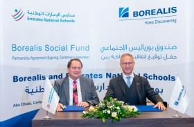 بورياليس تجدد التزامها تجاه المؤسسات التعليمية والاجتماعية في الإمارات
