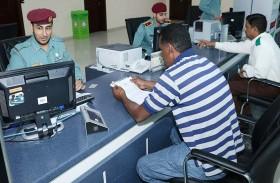 شرطة رأس الخيمة : تخفيض المخالفات المرورية 50 % ينتهي 28 فبراير