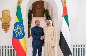 محمد بن زايد يبحث مع رئيس وزراء إثيوبيا مجالات التعاون المتعددة وفرص تعزيزها