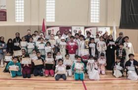 نادي الحمرية نظم بطولة الحمرية الأولى للشطرنج