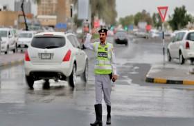 شرطة رأس الخيمة ترسل حالة الطقس للجمهور بالخط ساخن