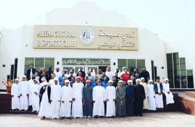 أحمد سعد الشريف يؤكد على أن تثقيف اللاعب مسؤولية مشتركة