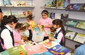 مركز سلطان بن زايد يشارك  في الدورة 11 لمعرض العين للكتاب