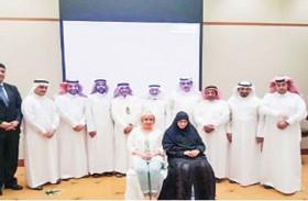 وفد «كيميائية الإمارات» يصل المنامة للمشاركة في عمومية اتحاد الكيميائيين الخليجي