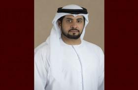 «سوق أبوظبي للأوراق المالية» يصدر أولى تقاريره عن الاستدامة في النصف الأول 2020