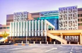 تقنية جديدة لعلاج الألم والوقاية من العدوى في السعودي الألماني- دبي