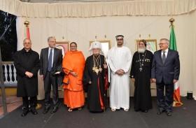 سفير الدولة في روما يقيم حفل إفطار حضره رجال دين وسفراء وشخصيات إيطاليا