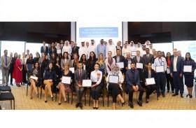 غرفة دبي تدعو لاعتماد الممارسات المستدامة في الاستراتيجيات المؤسسية