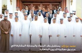فيصل حسن كلداري: 100 مليون درهم لتطوير البنية التحتية  التقنية