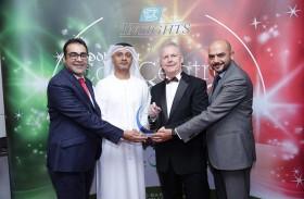 شركة أبوظبي الوطنية للتأمين تفوز بجائزة «أفضل مركز خدمة عملاء للعام»