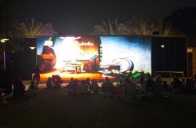 حديقة أم الإمارات تطلق الموسم الجديد من فعالية «أفلام في الحديقة»