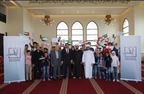 سفارة الدولة في بيروت تنظم جلسة نقاش حول أهمية التسامح