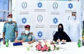 هيئة الشارقة للتعليم الخاص تبرم اتفاقية تعاون مع القيادة العامة لشرطة الشارقة