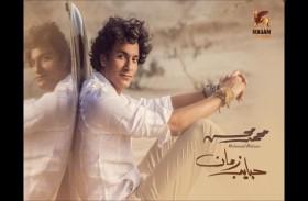 محمد محسن: أسعى إلى تقديم الفن الذي يجعلني أشعر بالفخر ولا أخجل منه
