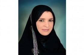 أمل القبيسي: الإمارات وضعت السعادة على رأس أولوياتها فجعلتها عنوانا لشعبها