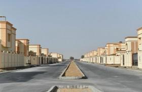 20 وزيرا يشاركون في المنتدى الوزاري العربي الثالث للإسكان والتنمية الحضرية بدبي أكتوبر المقبل